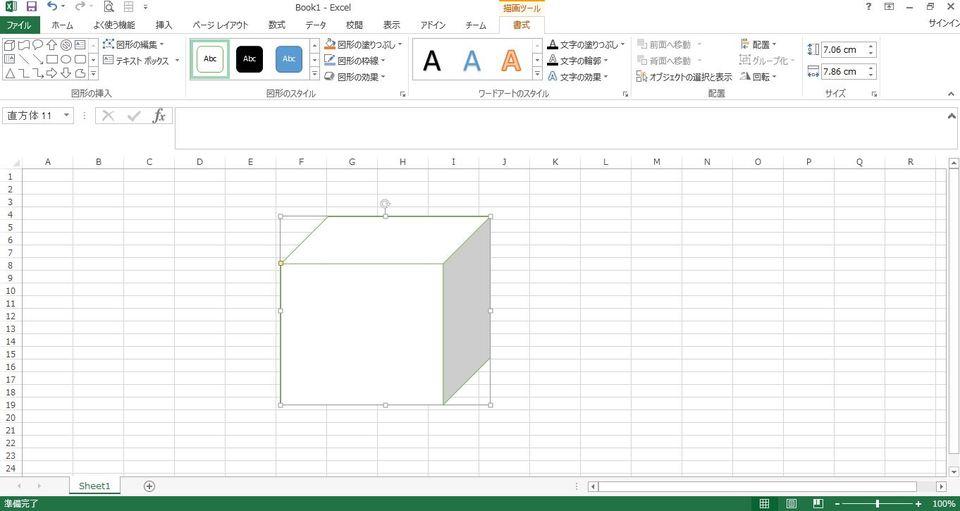エクセル 描画 ツール