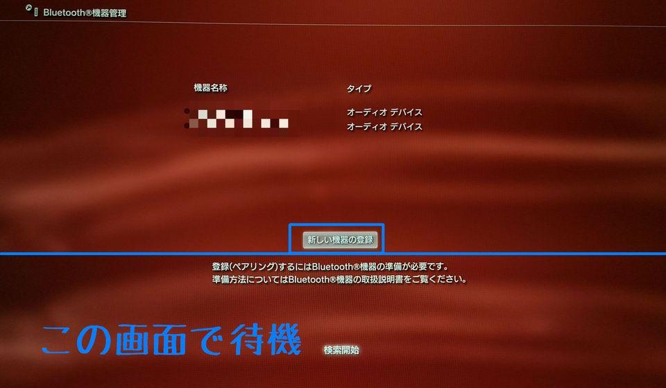 PS4 コントローラー PS3,PS4 コントローラー PS3 互換,PS4 コントローラー PS3 使え ない,PS4 コントローラー PS3 有線