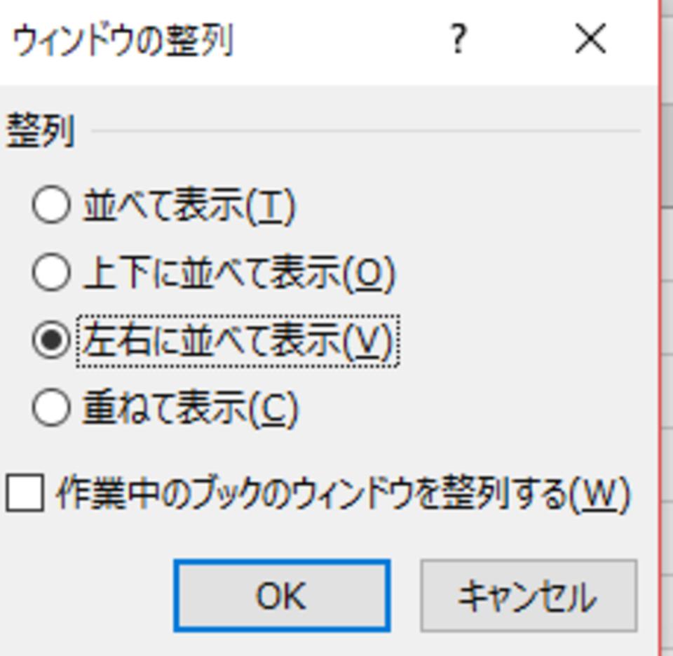 エクセル 名簿③