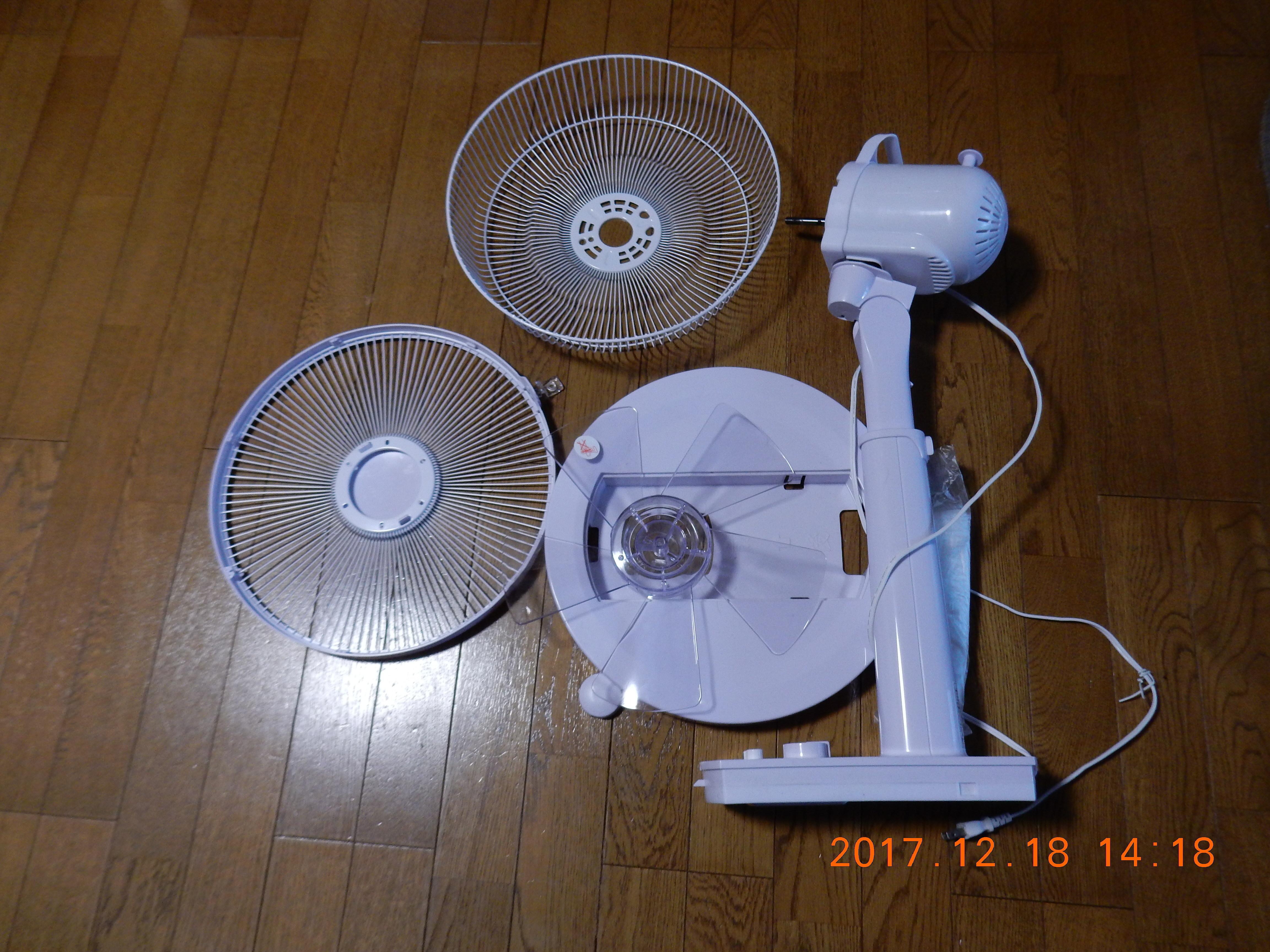 扇風機を分解したところ