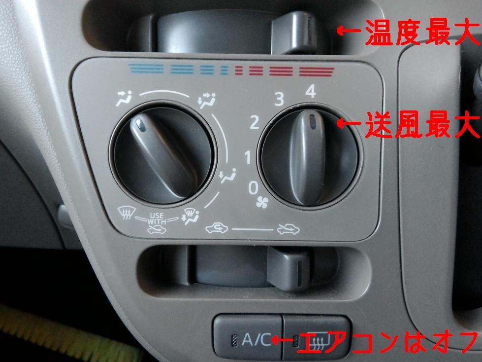 車 エアコン 酸っぱい 臭い