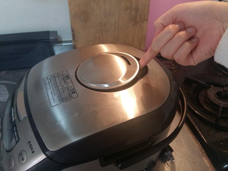 蒸気キャップの洗い方
