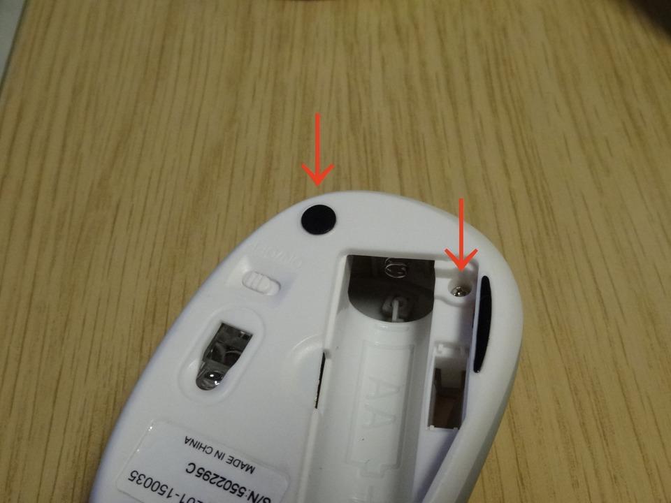 マウスが勝手にダブルクリック1