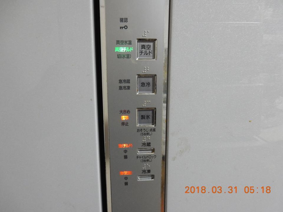 真空チルドのスイッチを含む冷蔵庫前面パネル