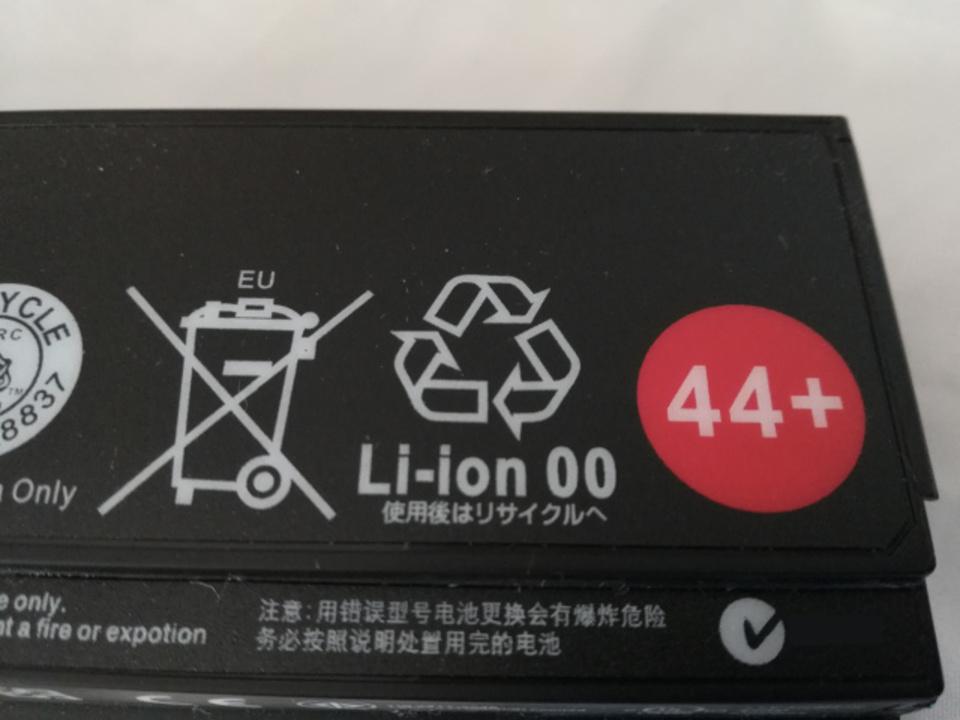 リチウム イオン 電池 寿命