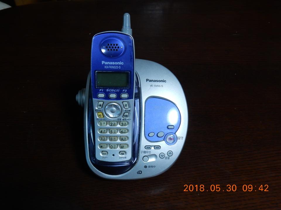 子機のみの電話機