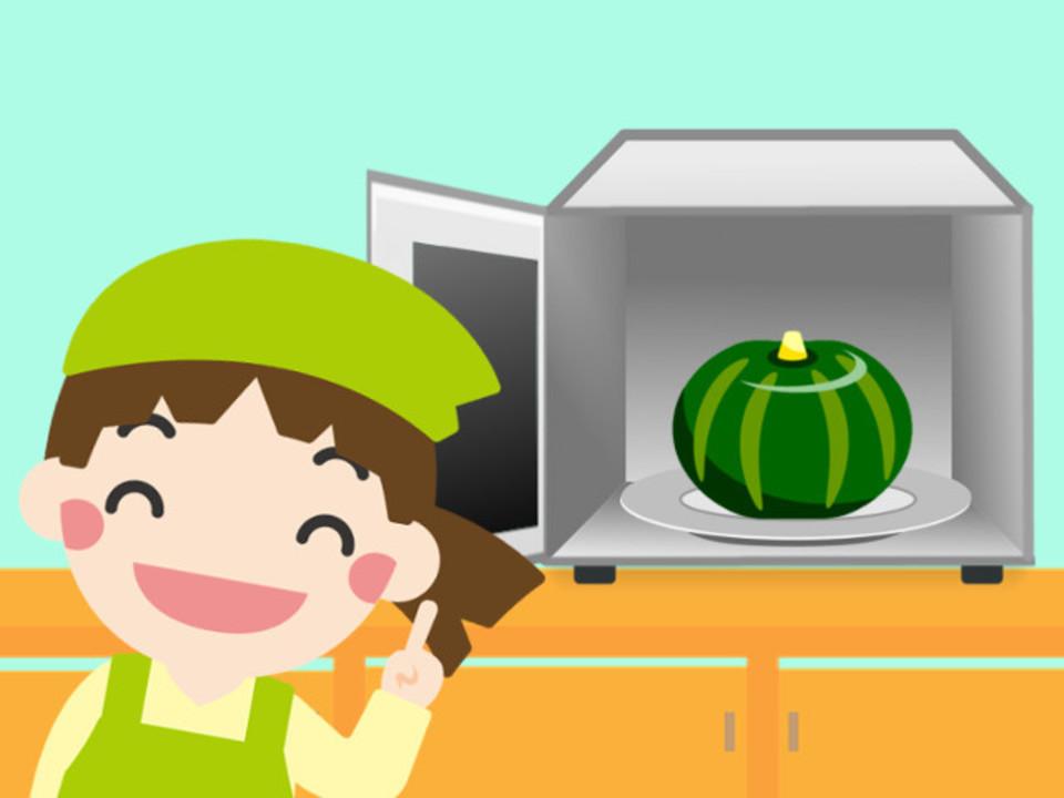 かぼちゃ 電子 レンジ