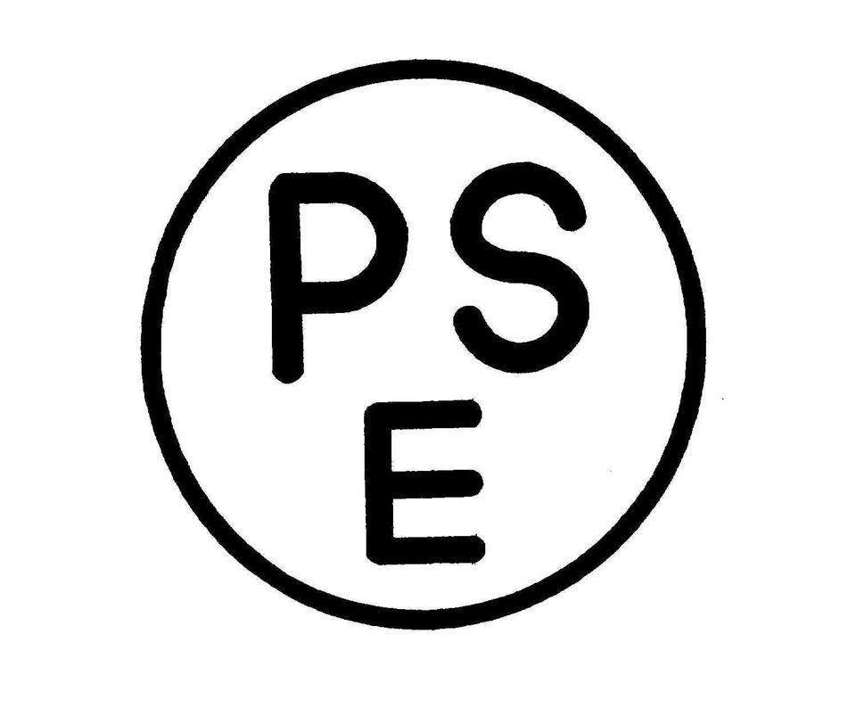 PSE マーク
