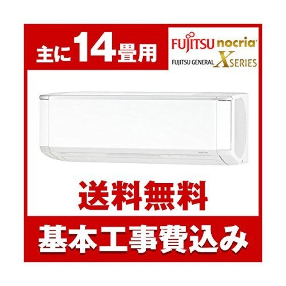 富士通ゼネラル AS-X40G2 nocria (ノクリア) Xシリーズ