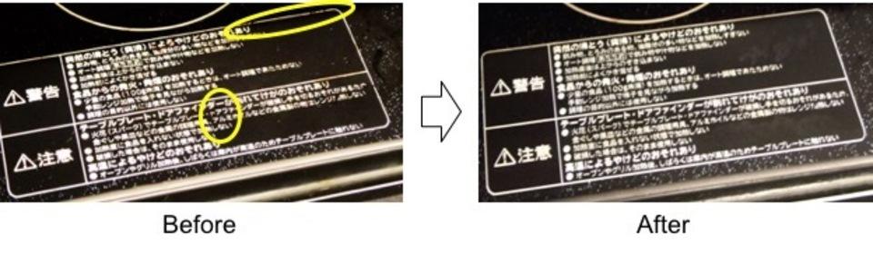 電子 レンジ 掃除 重曹