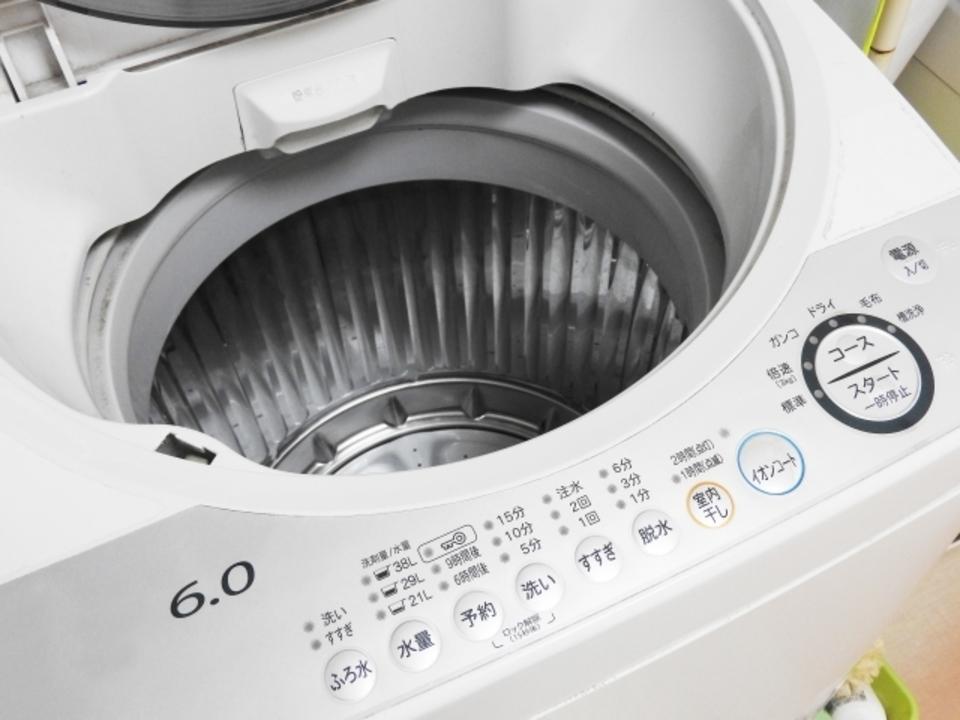 洗濯 機 移動