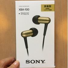 SONY XBA-100 猫娘 吉野01