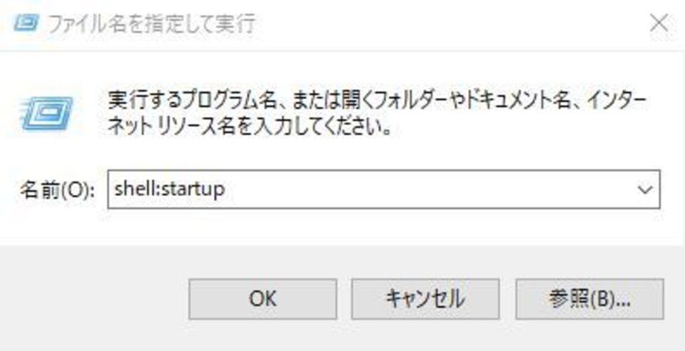 パソコン 自動 起動