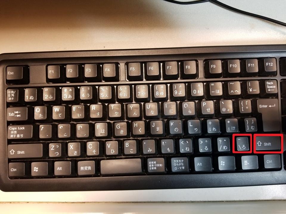 パソコン アンダーバー