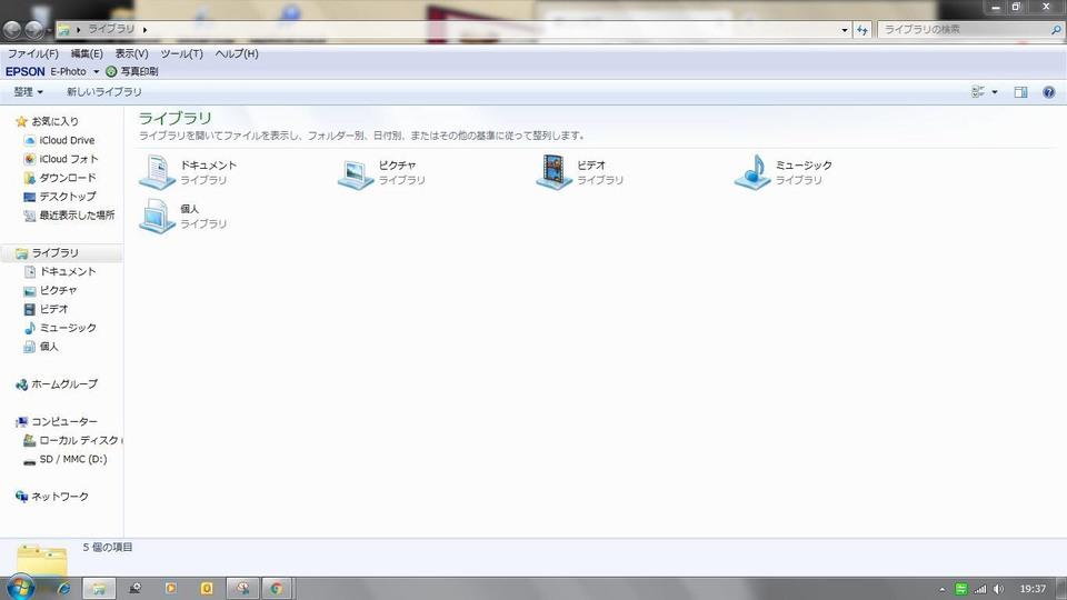 パソコン 画面 2 分割