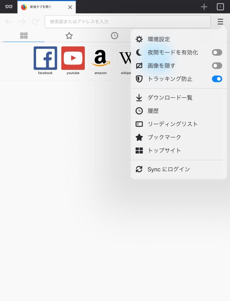 iPad ブラウザ