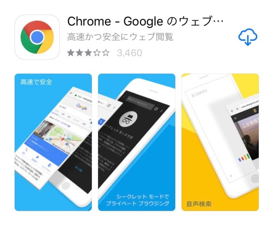 Google Chrome AppStore