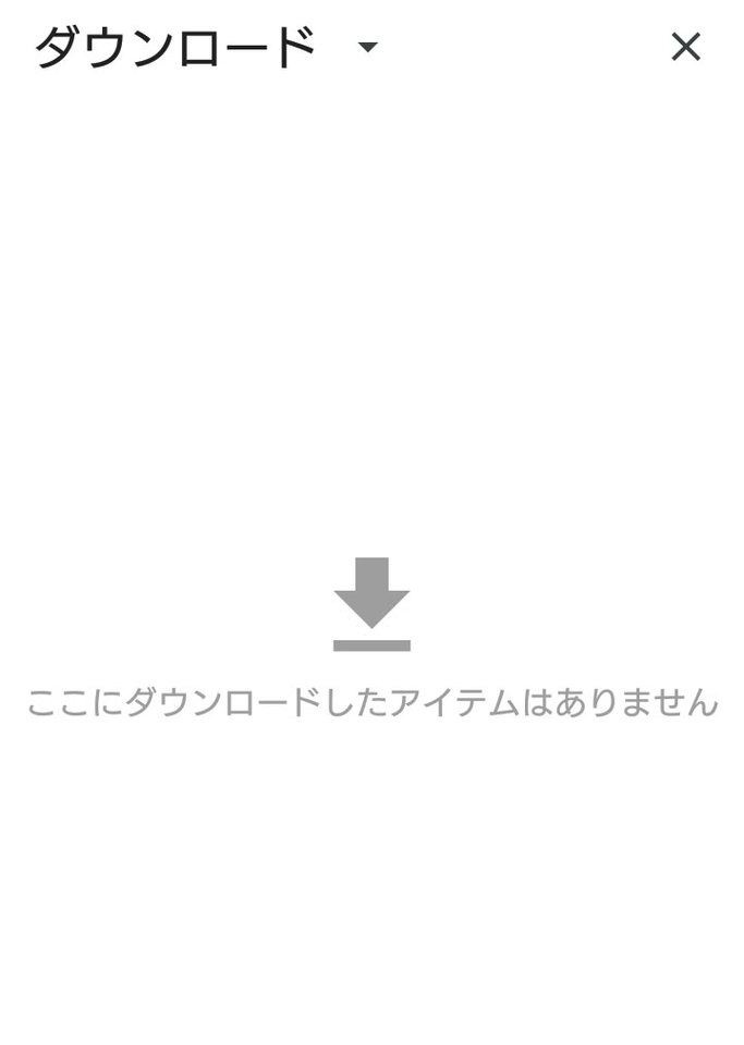 xperia ダウンロード 削除