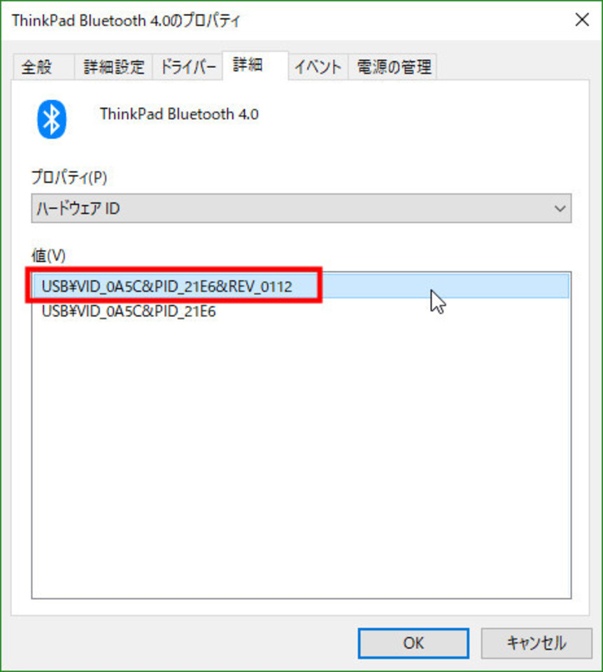 パソコン イヤホン Bluetooth