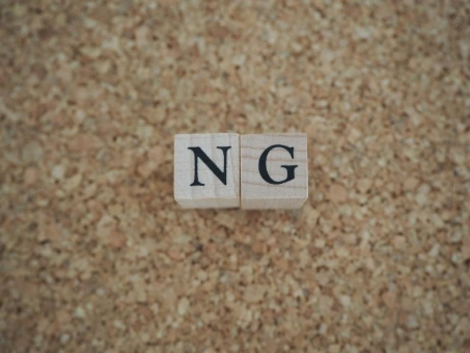 スピーカー 配置 NG