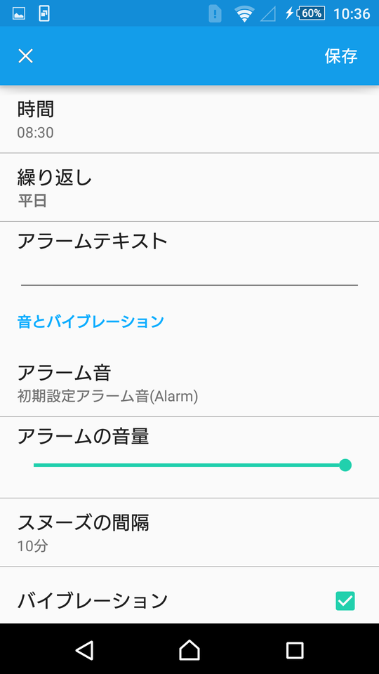 xperia 着信 音 xperia 着信 音 ダウンロード