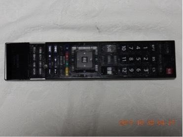 東芝レグザのテレビ『37Z9000』