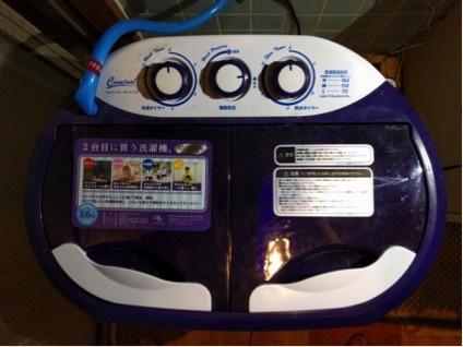 CBジャパン マイセカンドランドリー『TOM-05』
