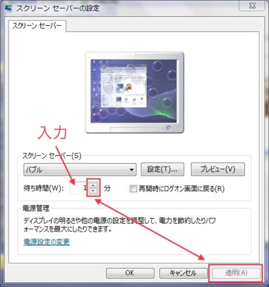 パソコン ロック パソコン ロック 解除 パソコン ロック 設定 パソコン ロック 解除 できない