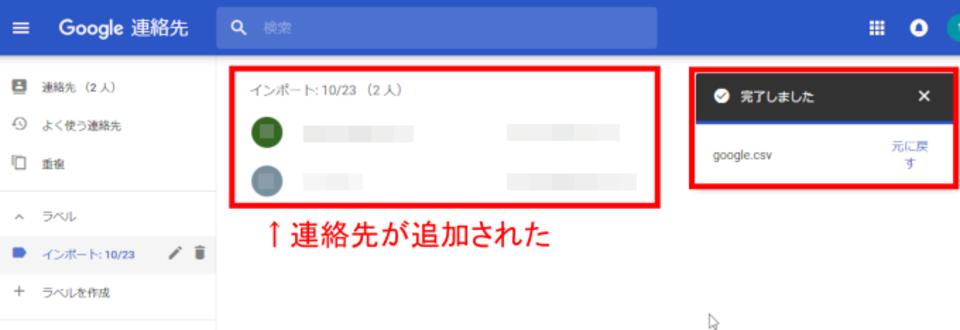 Gmail アドレス 変更