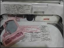 日立 白い約束 口コミ 7kg 8kg NW-D8MX 4
