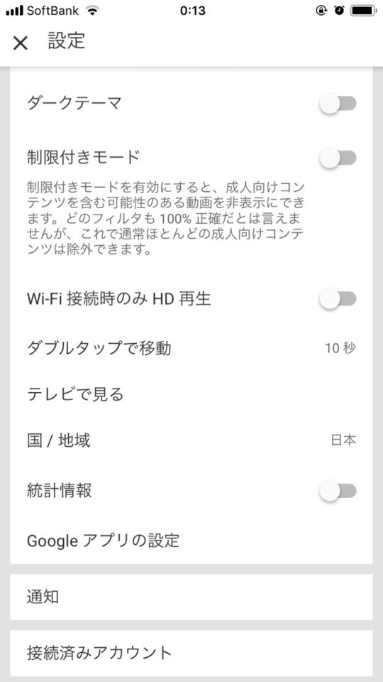 テレビ コード youtube