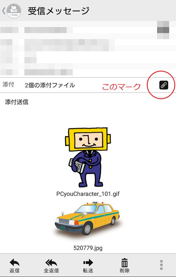 xperia ダウンロード 保存 先 変更
