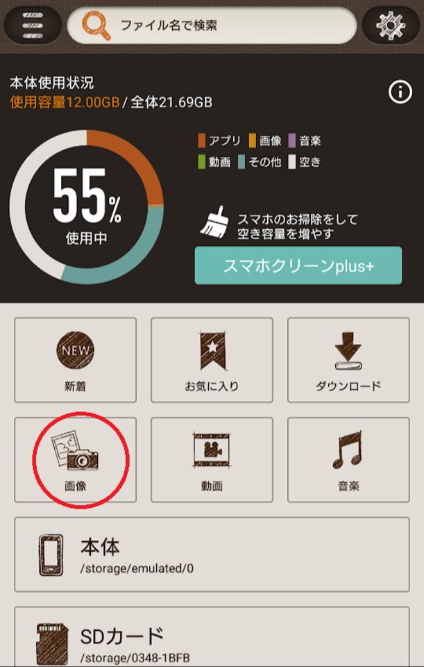 画像ボタン