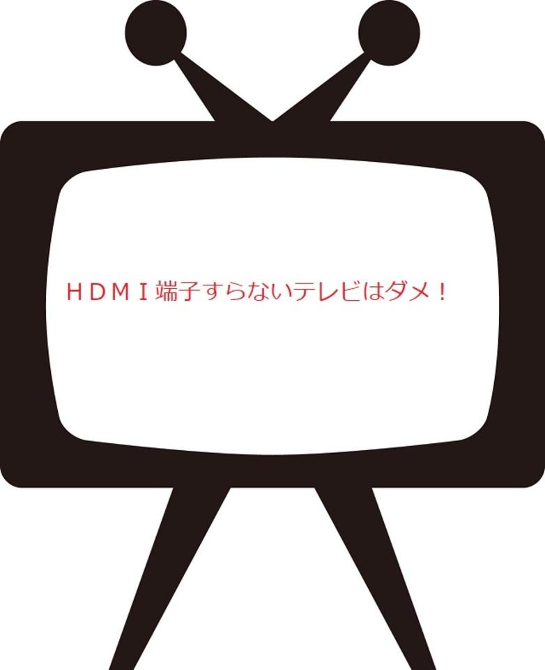 クロームキャスト テレビ パソコン