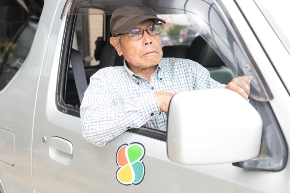 ドライブ 老人