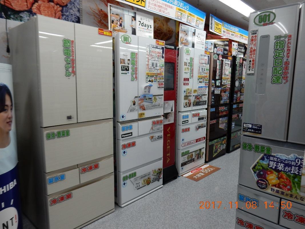 東芝 冷蔵庫 評判