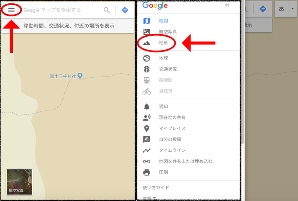 グーグルマップ 標高