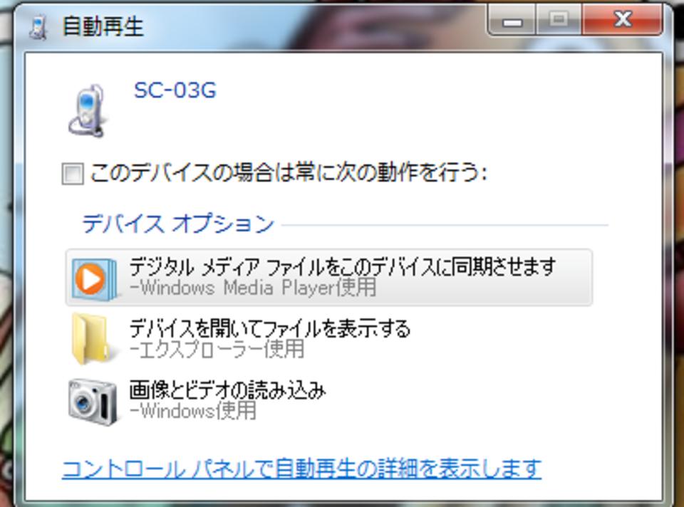 DVD焼く②