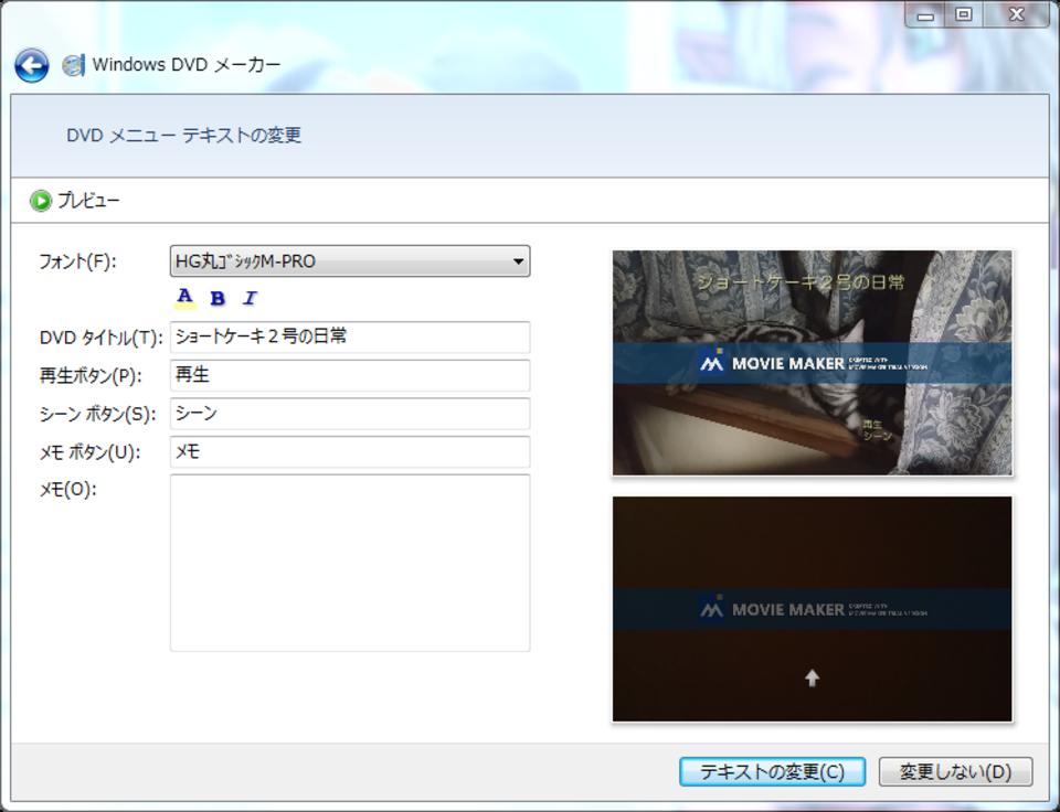 DVD焼く⑭