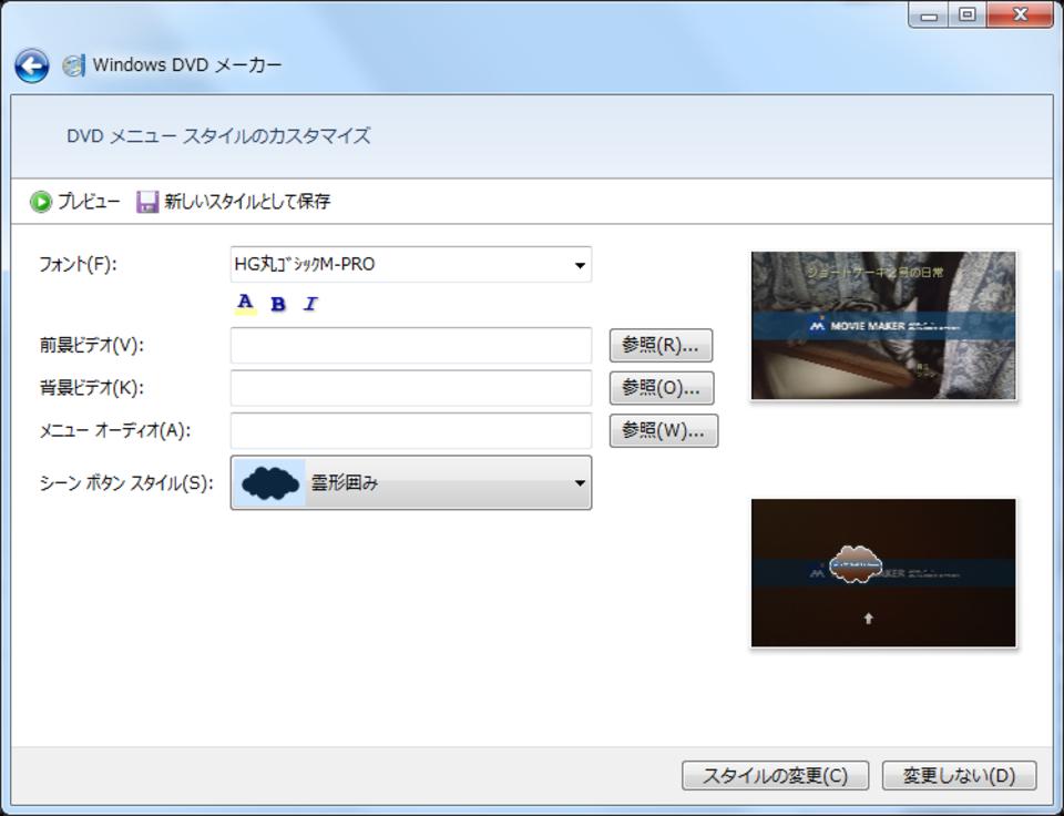 DVD焼く⑮