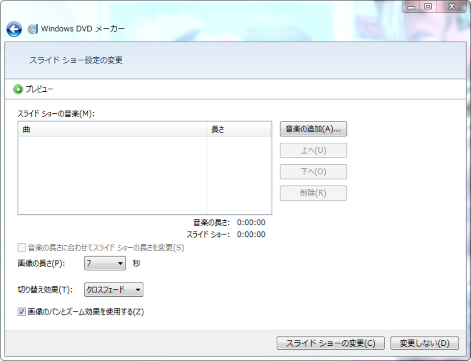 DVD焼く⑯