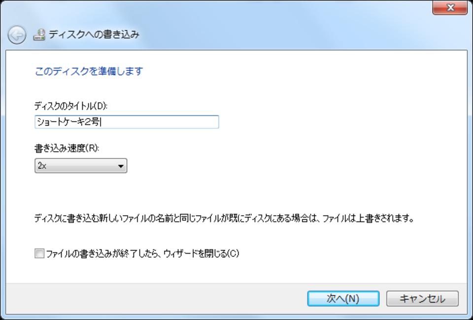 DVD焼く⑲