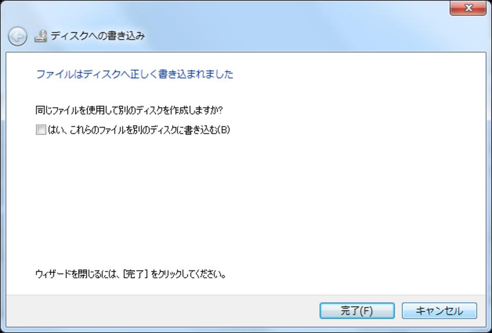 DVD焼く⑳