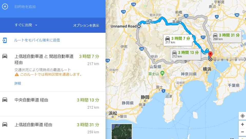 グーグル マップ 現在地 出 ない