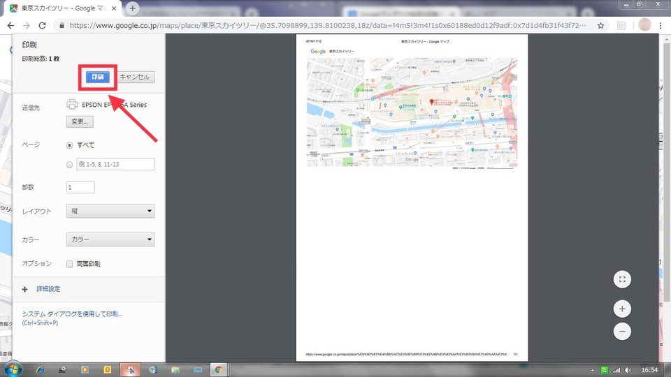 グーグル マップ 印刷 グーグル マップ 印刷 薄い