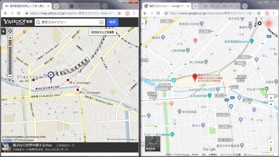 グーグル マップ 印刷 グーグル マップ 薄い