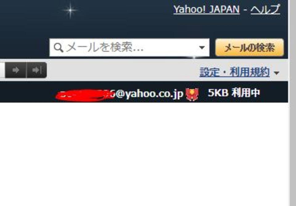 yahoo.ne.jpとco.jpの違い