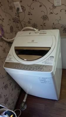 AW-7G5 縦型洗濯機 全自動洗濯機 東芝
