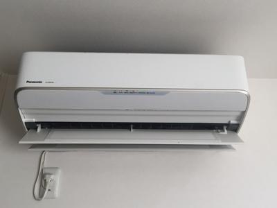 CS-256CXR Panasonic