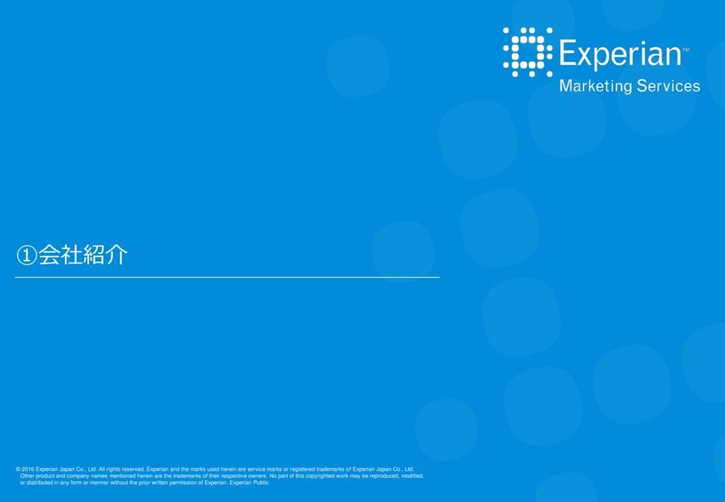 Cross-Channel Marketing Platform-2